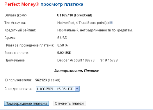 Payday loans versailles mo photo 7